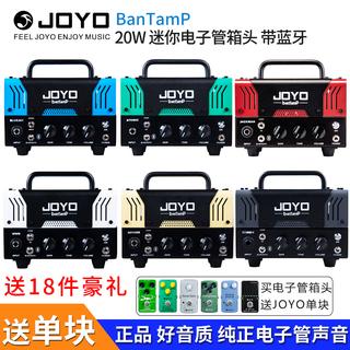 Звукоусилительные комплекты,  JOYO banTamP электронный трубка динамик  20W bluetooth мини двойной канал перед уровень коробка заставка LOOP звук, цена 11452 руб
