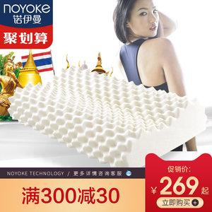 诺伊曼泰国进口天然乳胶枕头护颈枕橡胶枕成人原装进口乳胶枕