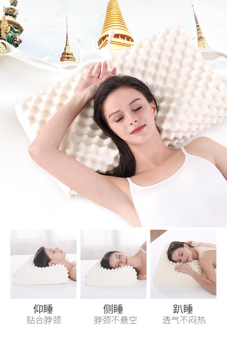 使用诺伊曼枕头枕芯一对成人颈椎枕护泰国天然乳胶枕头怎么样,说说质量好不好,是假货吗
