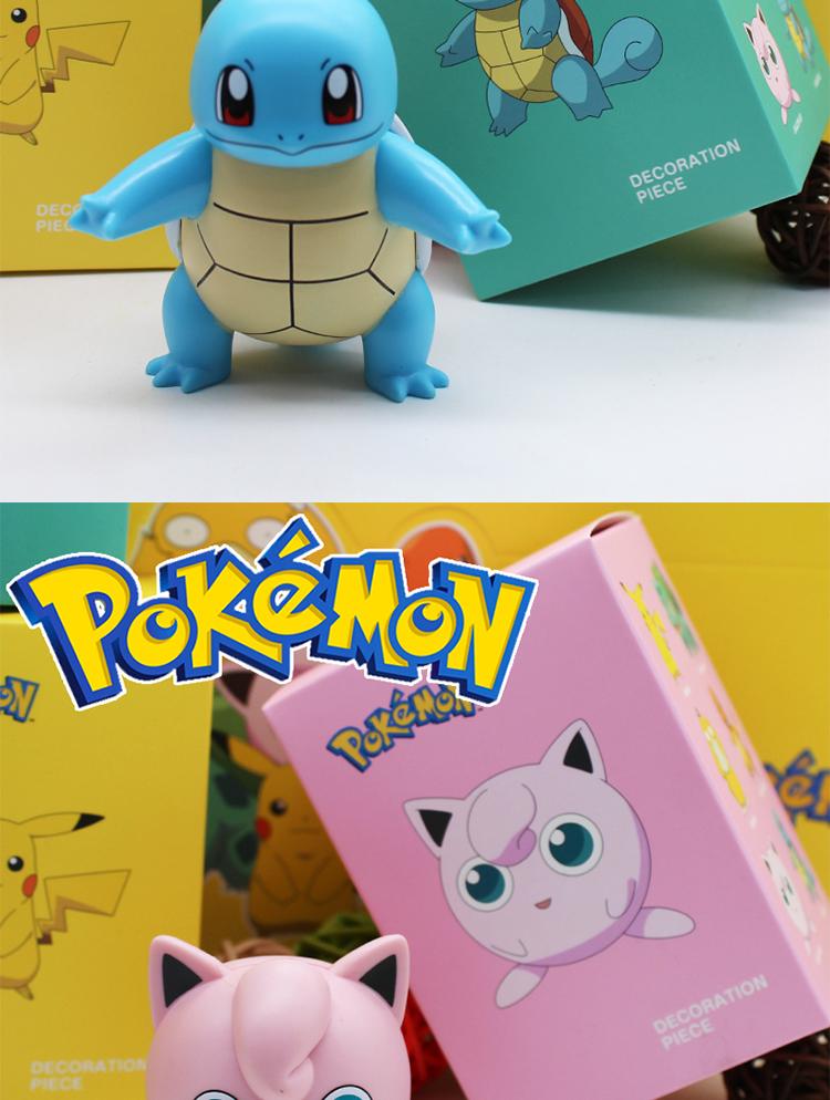 正版寶可夢系列擺件潮流盲盒神奇寶貝車載皮卡丘模型公仔手辦玩具*可魯可丫