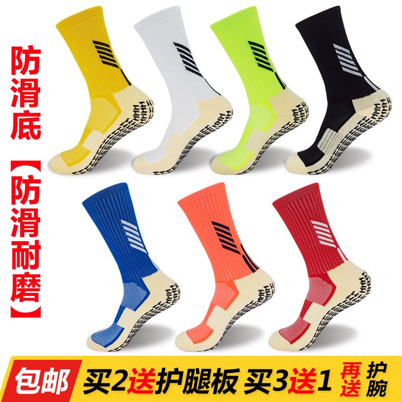 Нескользящие мужской Футбольные носки футбольные носки тренировочные носки элитные баскетбольные носки бадминтон полотенце средние Спортивные носки