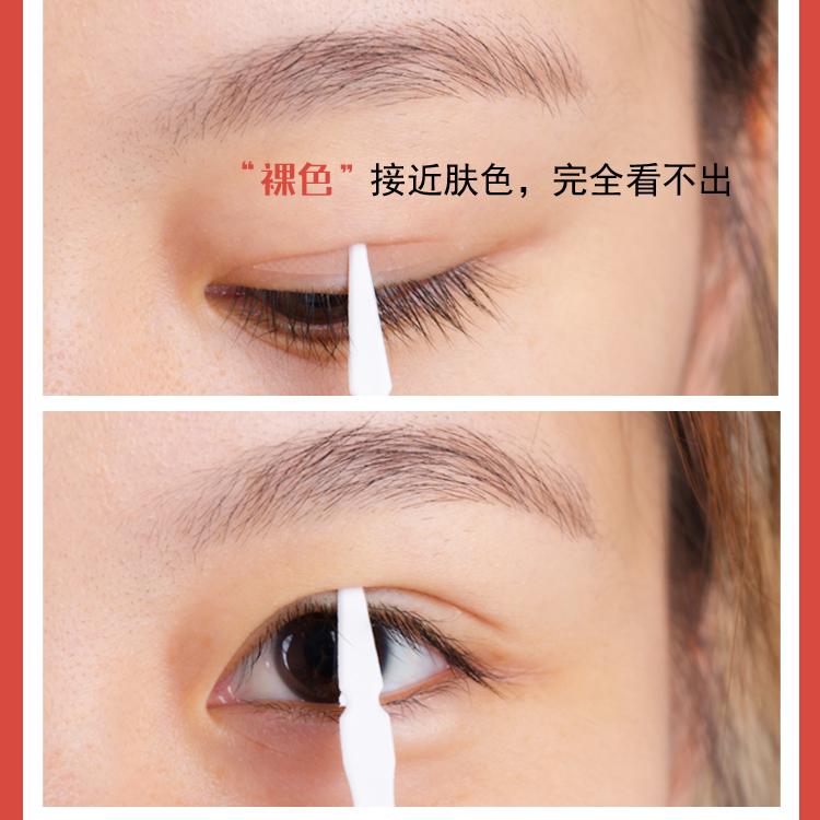 小红书推荐大眼睛女孩双眼皮贴不反光单面橄榄型双眼皮贴无痕隐形详细照片