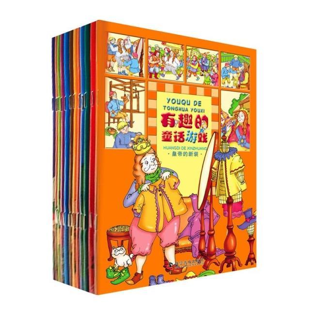 《有趣的童话游戏》全12册
