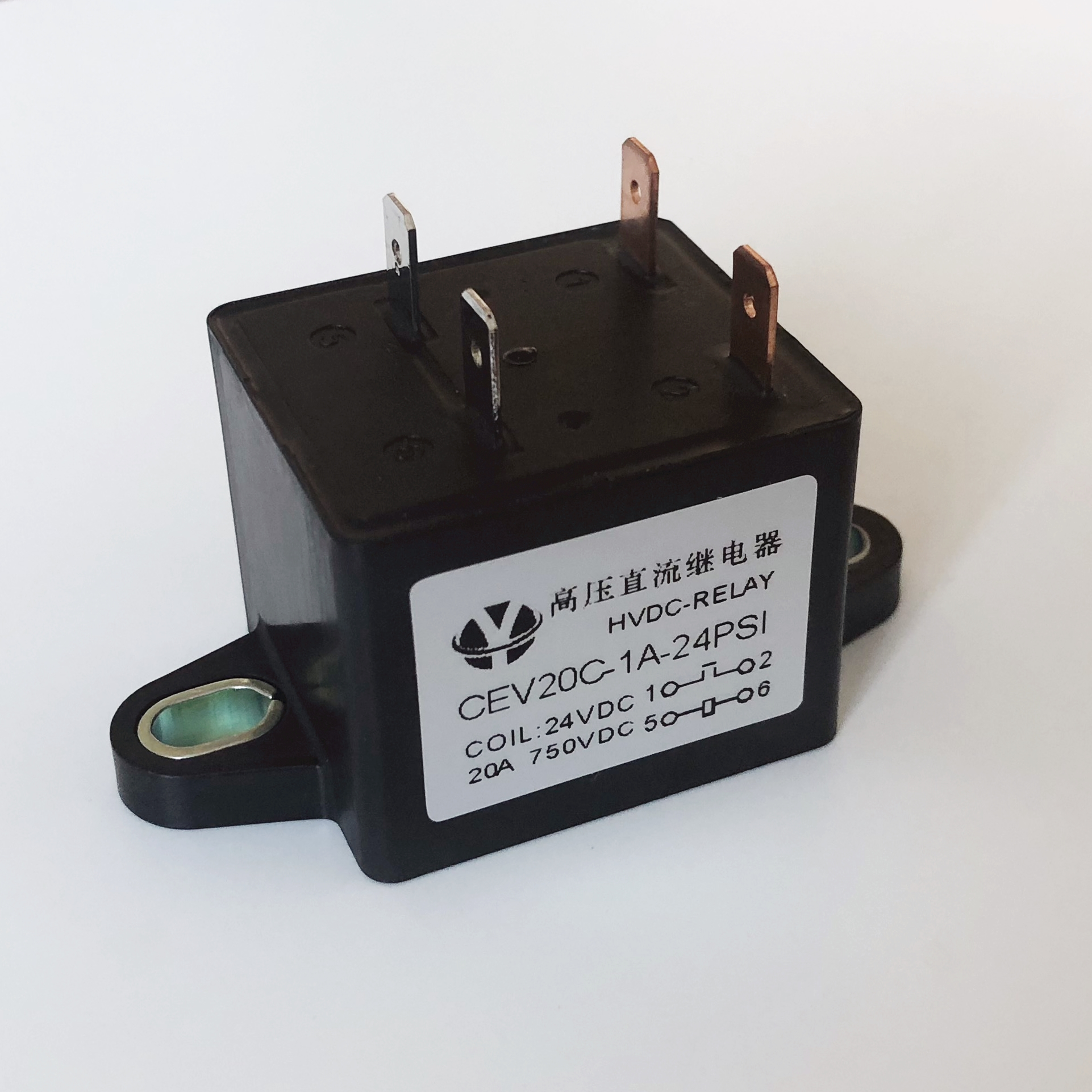 EVC20A450-750VDC ceramic chamber vacuum sealed electric vehicle precharge  high voltage DC relay