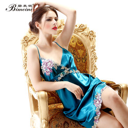 With chest pad simulation silk sexy pajamas female suspender nightdress summer thin section XL ice silk 200 kg fat MM