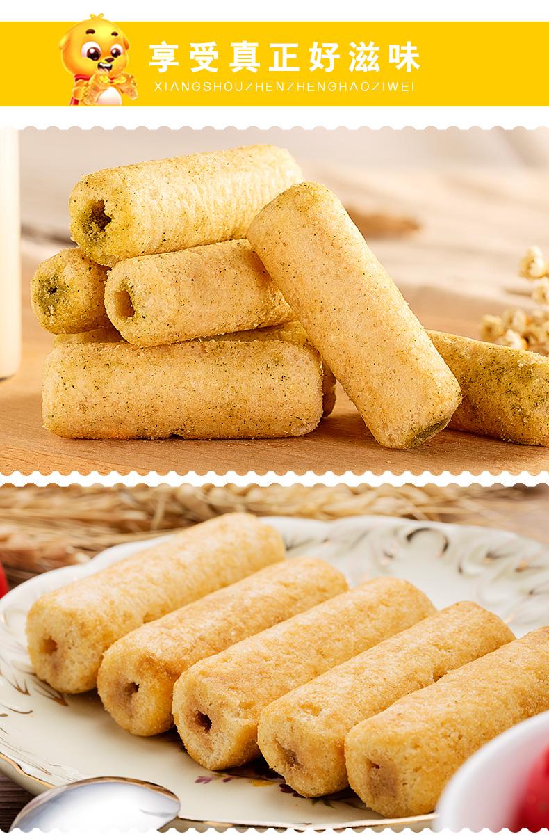 笨笨狗膨化食品粗粮夹心米果 能量棒糙米卷 早餐饼干休闲零食54支商品详情图