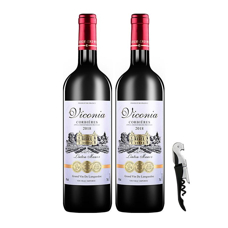 送开瓶器!维科尼娅法国进口干红葡萄酒2瓶价格/优惠_券后29.9元包邮