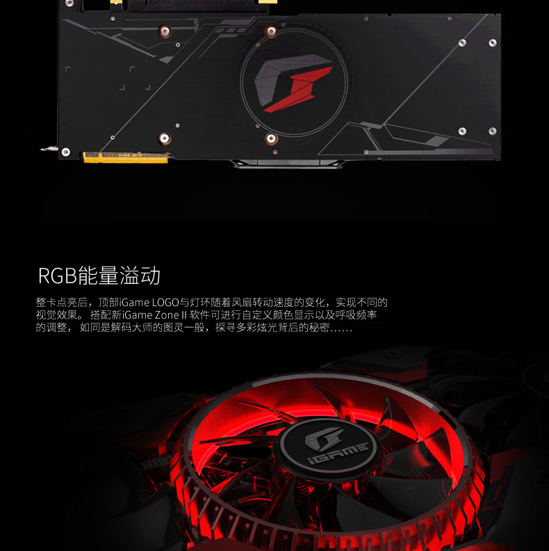 RTX2080Ti_Advanced_06.jpg
