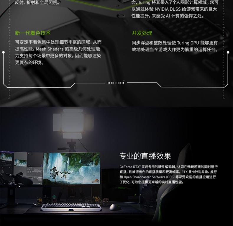 iGame-RTX2070-Super-Advanced-OC_11.jpg