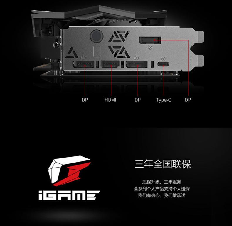iGame-RTX2070-Super-Vulcan-X-OC_15.jpg