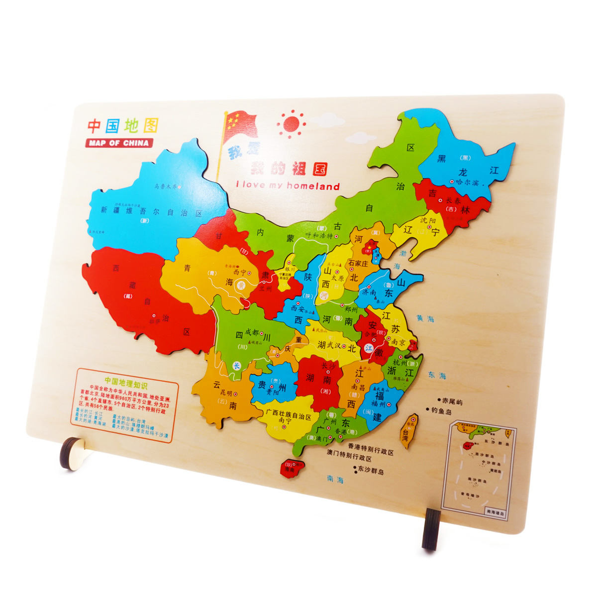 Laser engraving china map world map puzzle large high end wooden applicable age 3 years old 4 years old 5 years old 6 years old 7 years old 8 years old 9 years old 10 years old 11 years old 12 years old 13 years old 14 gumiabroncs Gallery