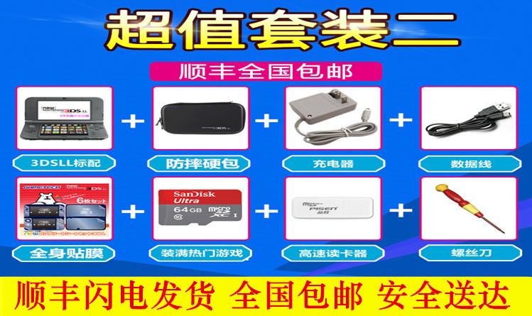 【興達】原裝NEW3DS主機3DS游戲機2DSLL NEW3DSLL掌機 分期