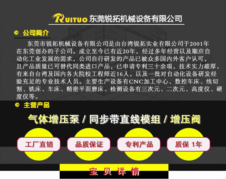 RTXT64家用高压管道气体增压泵详情页_01.jpg