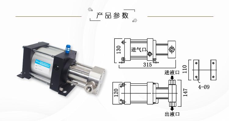 RTXH06高温高压管道液体增压泵详情页_07.jpg