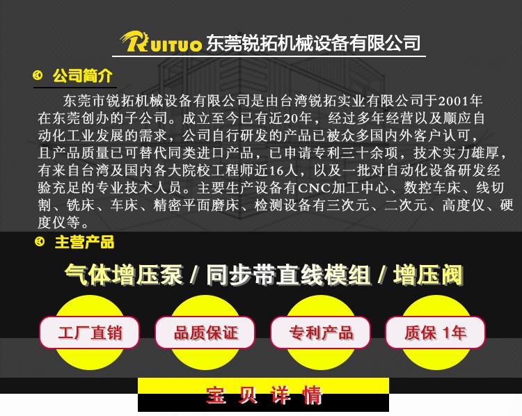 RTXH10详情页_01.jpg