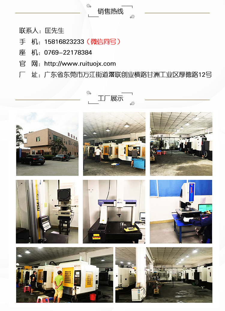RTXT64家用高压管道气体增压泵详情页_10.jpg