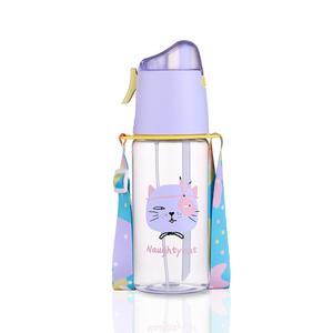 【喷雾饮用两用】网红喷雾便携运动水杯