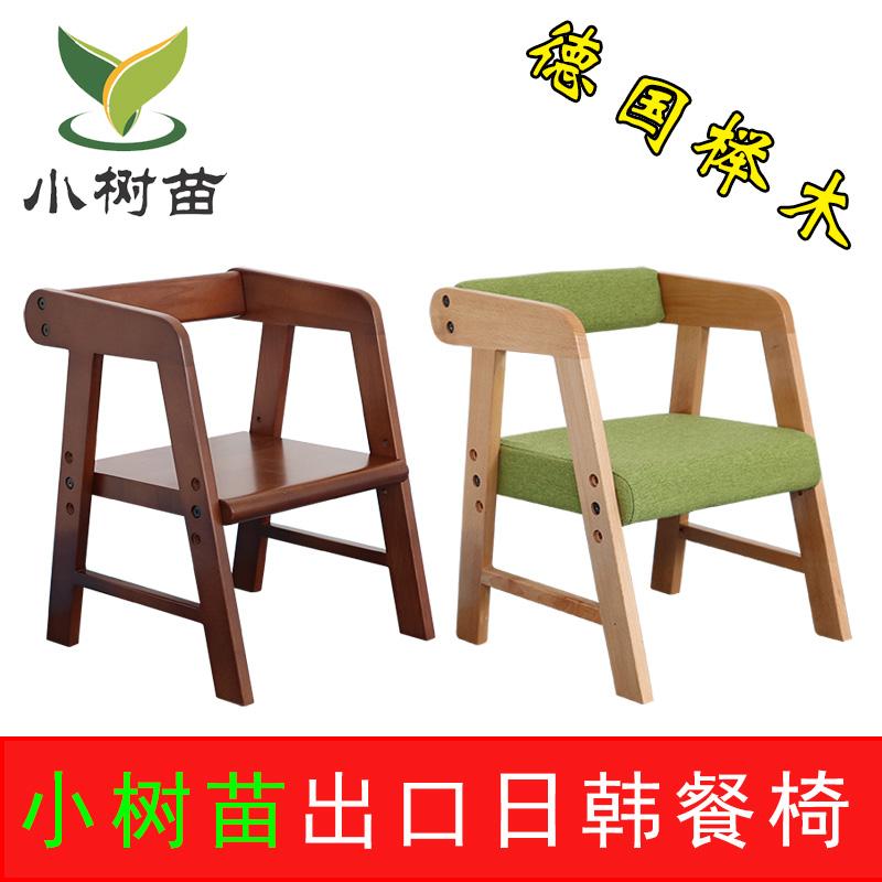 升降儿童椅子靠背椅实木可出口餐椅学习小板凳宝宝家用椅子幼儿园