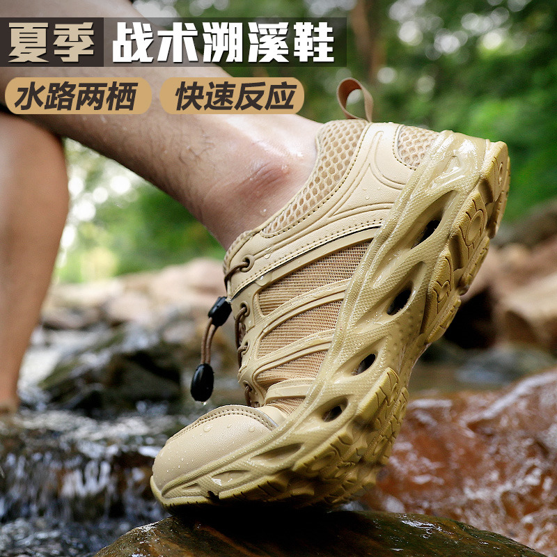 The governor's tactics outdoor back-to-back shoes men's breathable hiking shoes military fans hiking shoes ultra-light non-slip amphibious wading shoes