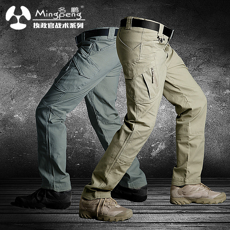 Spring and autumn Archons IX9 tactical trousers male slim 7 Special Forces Army fans pants outdoor overalls straight for training pants