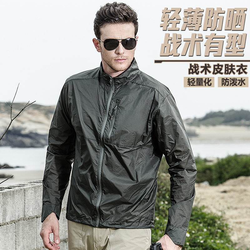 Archon spring thin Tactical Jacket Men's jacket outdoor waterproof windproof skin coat camouflage jacket