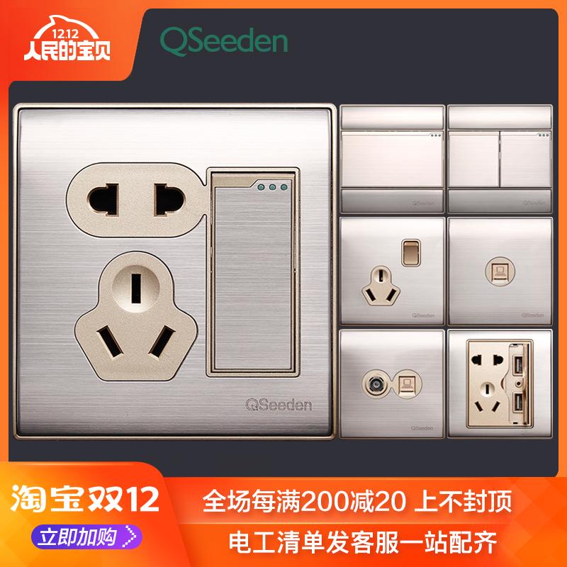 奇胜开关插座一开五孔带二三插家用USB银色暗装电源不锈钢面板