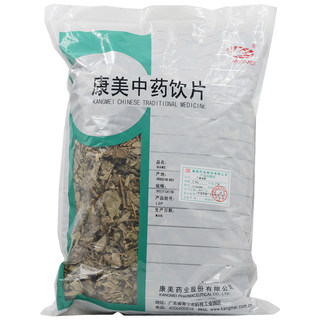 Hong Mei broad money grass 500g free shipping