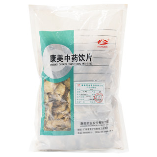 Hong Mei Angelica 500g free shipping