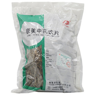 Hong Mei thistle 500g free shipping