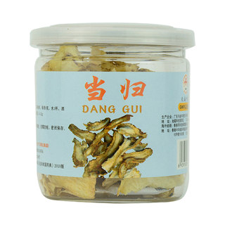 Seno Bao sent Angelica 80g dry return shipping