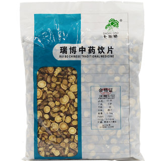 Foot tree licorice 500g free shipping