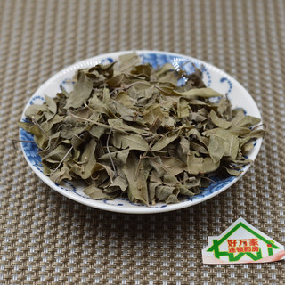 Xianweng send treasure apocynum leaf 500g tea flower wild linen