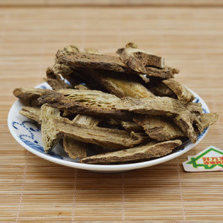 Xianweng Sendbao Woody 500g Honey