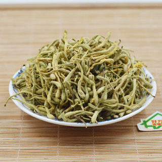 Xian Weng Gifts Honeysuckle 250g Free Shipping