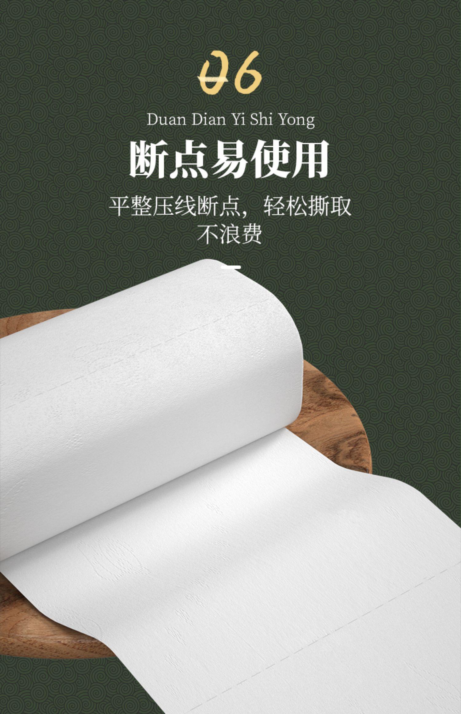 伊薇卫生纸大卷纸家用纸巾手纸抽整箱批厕纸卷筒纸实惠装无芯厕所商品详情图