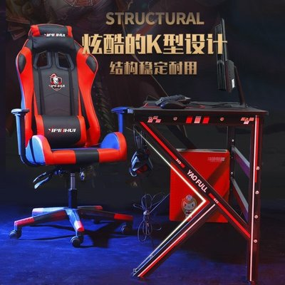 Student Desk E-sports Desktop Computer Desk Household Set Economical Table and Chair Single Desk E-sports Game Internet Cafe