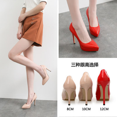 Naked high heels female wear 2021 autumn new work waterproof platform paint skin temperament single shoes wedding shoes pointed head