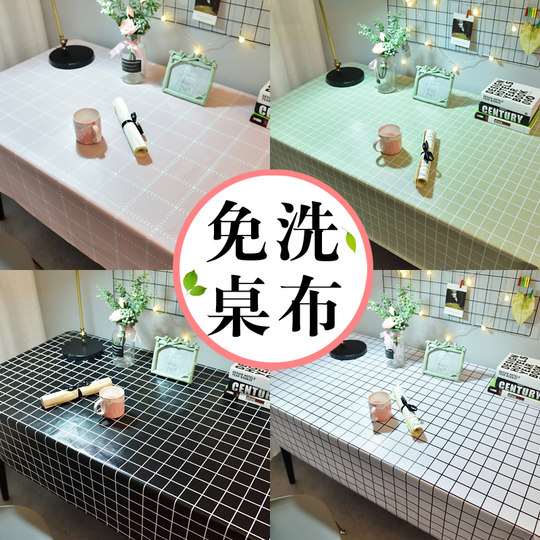 Tablecloth waterproof, ironing, oil proofing, non-washing PVC table cloth ins student cloth web celebrity Nordic tea table mat