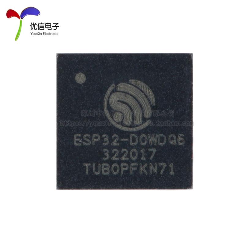 Esp32-d0wdq6 QFN48 WiFi/ bluetooth 2-in-1 wireless transceiver chip