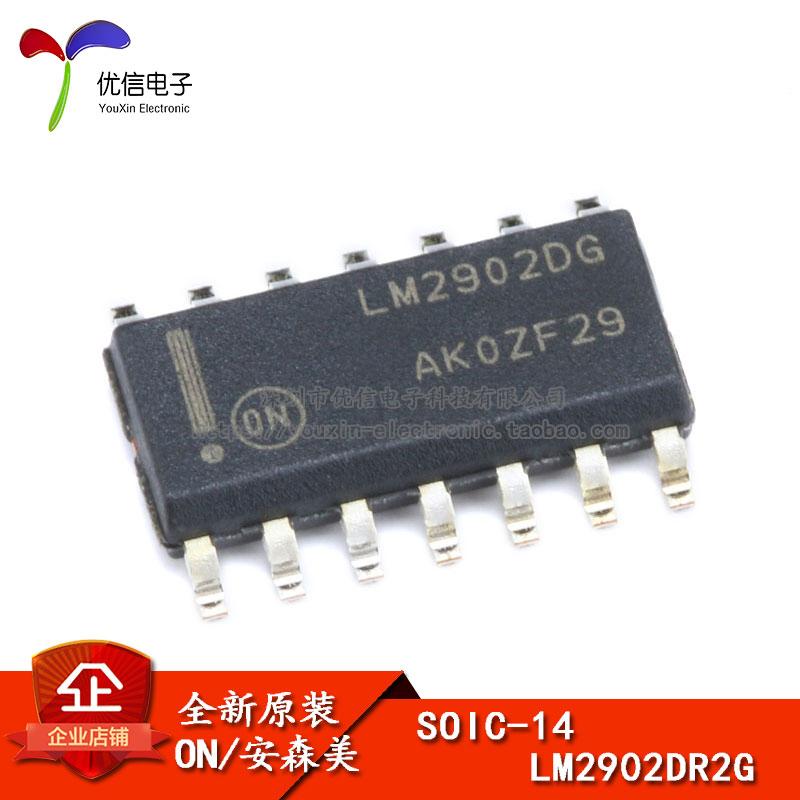 В оригинальной упаковке оригинал Патч LM2902DR2G SOIC-14 чип Операционный усилитель