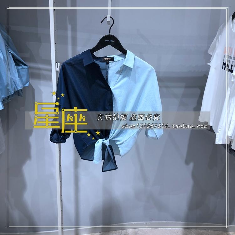 VEROMODA正品国内代购319253507夏季衬衫319153502319253506J38