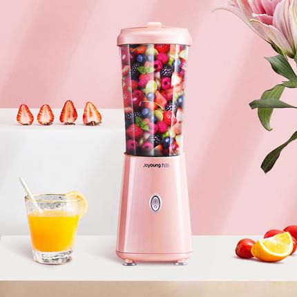 九陽榨汁機料理機家用電動多功能果汁杯小型炸水果打汁輔食便攜式