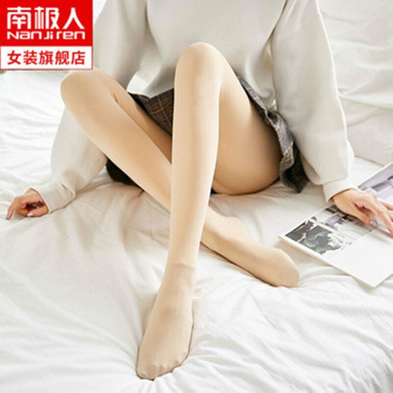 光腿肉色神器打底裤袜女外穿裸感空姐加绒加厚保暖棉裤丝袜秋冬季