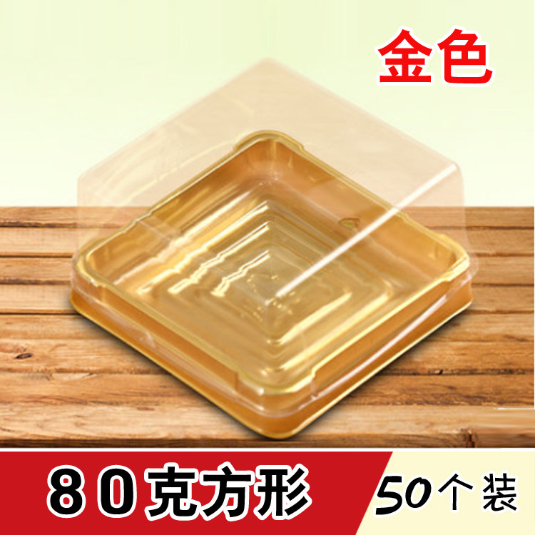 80 Grams Of Square Gold 50 Sets