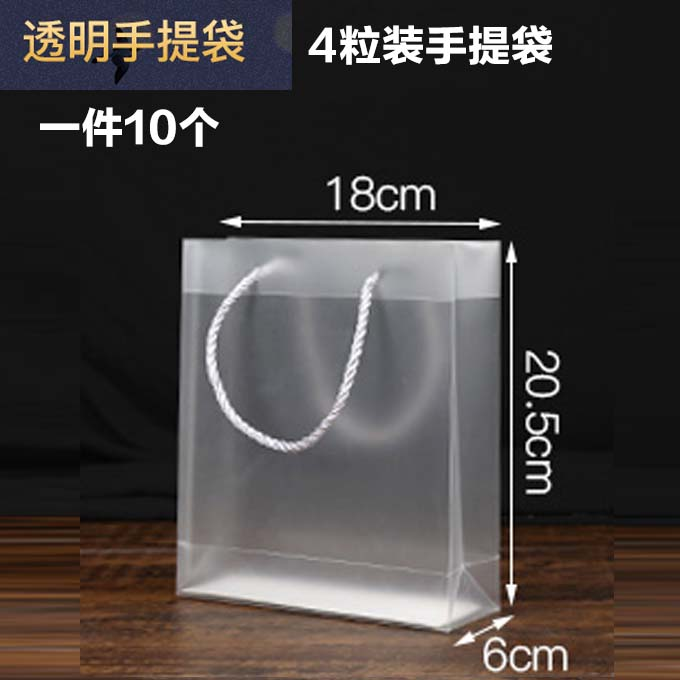 4 Transparent Tote Bags 10 Without Carton