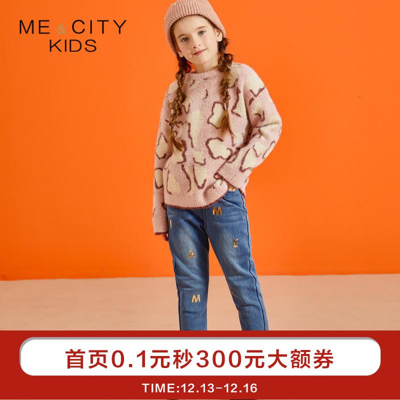 米喜迪mecity女童2019冬新款裤子牛仔针织亮片字母长裤童装洋气