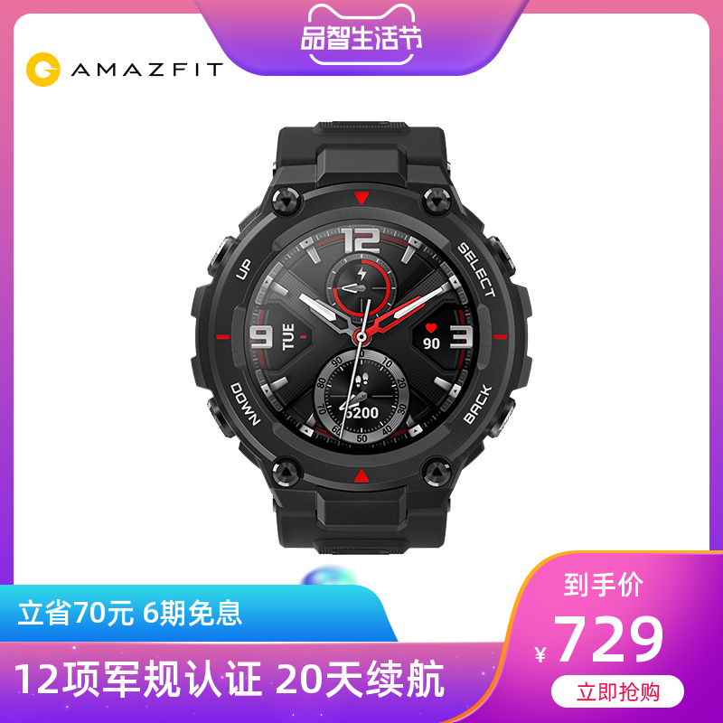 (New listing)Amazfit T-Rex outdoor sports smart watch Huami GPS running swimming fitness multifunction pedometer heart rate waterproof trex