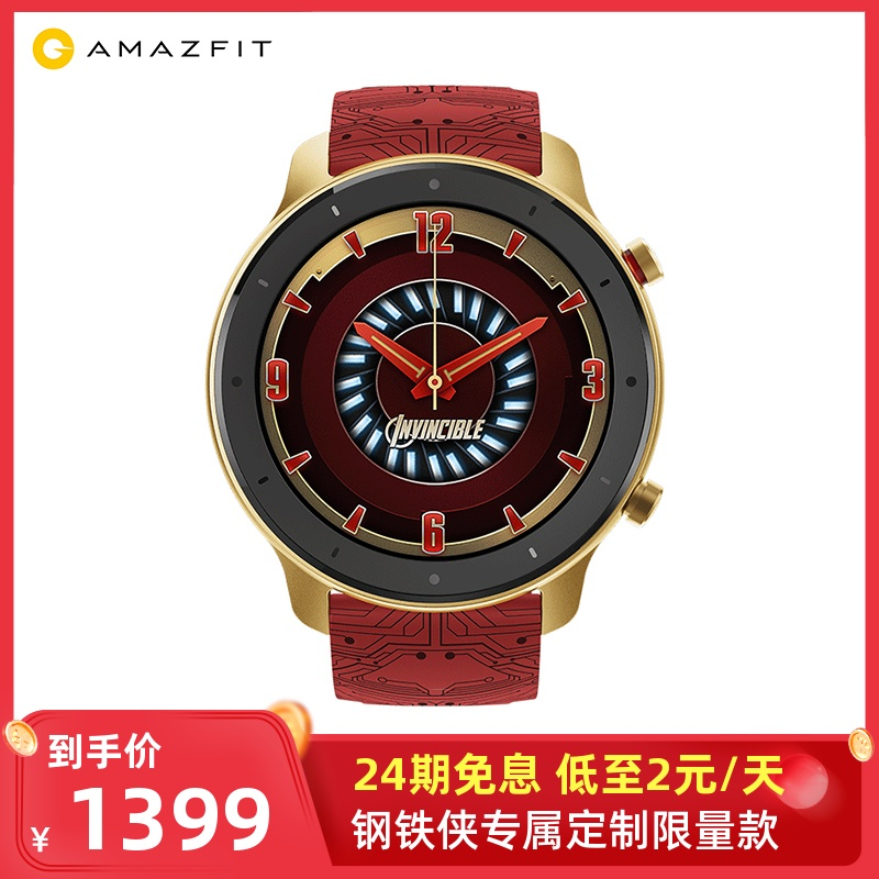 (Official recommendation of the national track and field team) Amazfit GTR 47mm Iron Man Series Limited Edition Smartwatch Huami GPS Running Swim Sport Health Waterproof Paywatch