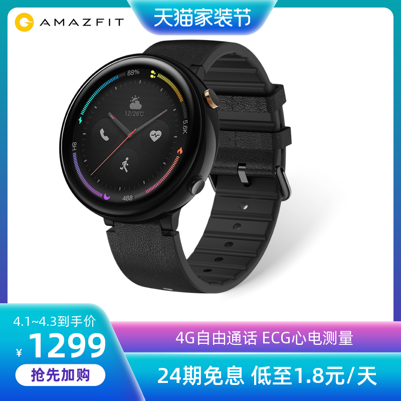 (Official recommendation of the national track and field team) Amazfit Smartwatch 2 ECG Swamy 4G Phone Call NFC Pay GPS Positioning Run Sport Healthy Multifunction Heart Rate Waterproof