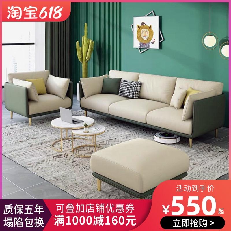 极简轻奢布艺沙发小户型免洗科技布三人四人北欧公寓客厅组合乳胶